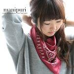 【2016SS】【送料無料】manipuriマニプリシルクバンダナスカーフ【RCP】