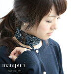 【2016SS】manipuriマニプリペイズリー柄バンダナA-2【RCP】