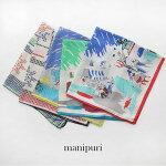 https://image.rakuten.co.jp/mmn-mmn/cabinet/items/manipuri/imgrc0078893722.jpg