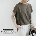 【20%★OFF】【2020SS】MICA&DEALマイカアンドディールバックプレート付きヘムラウンドTシャツM20B136CU【RCP】