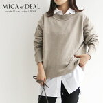 【2020AW】MICA&DEAL×MMN【カラー別注】マイカアンドディールボートネックニット012031570802【RCP】