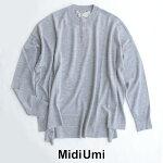 【2019AW】MidiUmiミディウミウールクルーネックプルオーバー4-727910【RCP】