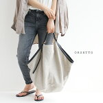 【2021SS】ORSETTOオルセットVENTOバッグ01-057-01【RCP】