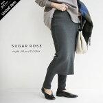 【2020AW】SUGARROSE×MMN【別注アイテム】シュガーローズスカート付きニットパンツ(バックスリット)256254【RCP】