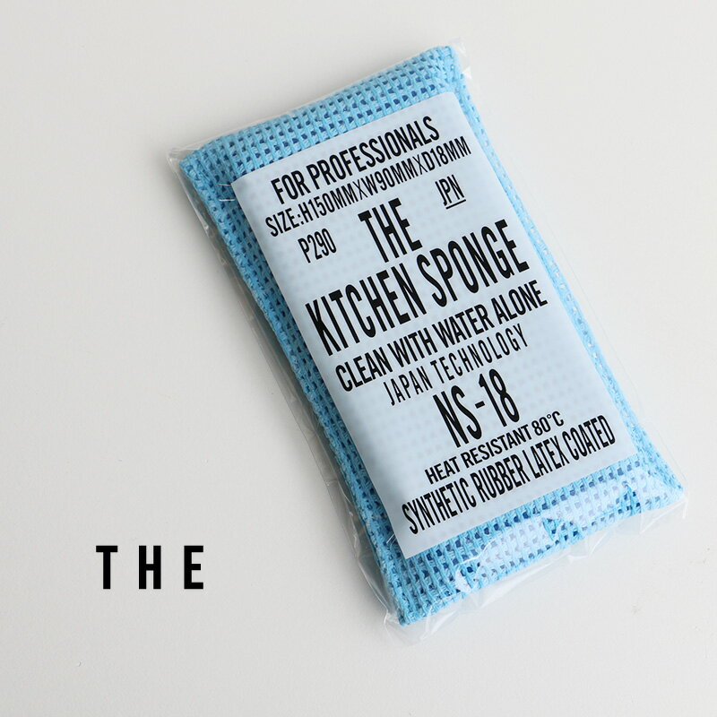 スポンジ・たわし・ブラシ, キッチンスポンジ SALETHE THE KITCHEN SPONGE 1499-0082-200RCP