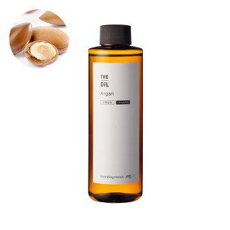 摩洛哥堅果油、 煉油、 有機 / 200 毫升 * * 暢銷摩洛哥堅果油 * * 高評級評論 4.70 * * 手工化妝品,化妝品,手工皂和肥皂,原材料和材料,承運人油