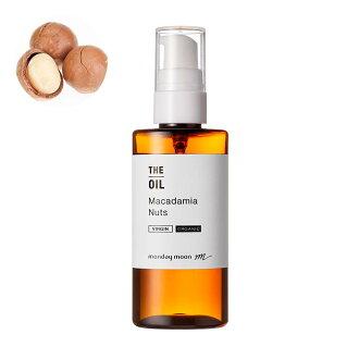 Organic & raw macadamia nut oil, Virgin, 50 ml