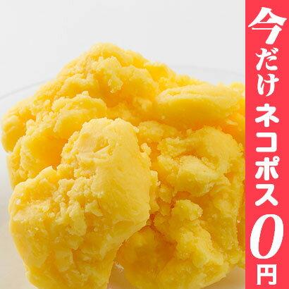 Orange butter, 50 g