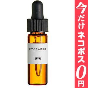 ネコポス ビタミン クリーム