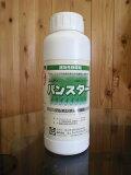 グルホシネート18.5%液剤 エムティバンスター 500ml