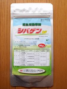 シバゲンDF 20g【約1g計量のスプーンサービス中】