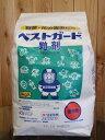 ベストガード粒剤 3kg6袋入