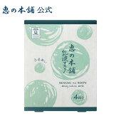 """恵の本舗""""うるおい""""乳液マスク4回分(30ml×4枚)"""