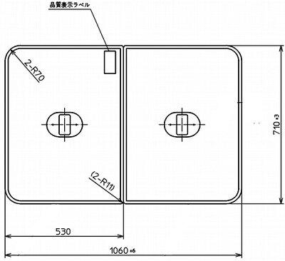 TOTO浴室関連器具ふろふたポリバス2枚1060×710mmPCF1140