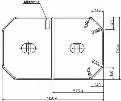 TOTO浴室関連器具ふろふたいものホーローバス2枚1150×710mmPCF1210