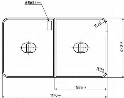 TOTO浴室関連器具ふろふたポリバス2枚1170×670mmPCF1230