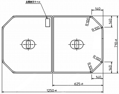 TOTO浴室関連器具ふろふたネオマーブバス2枚1250×710mmPCF1320