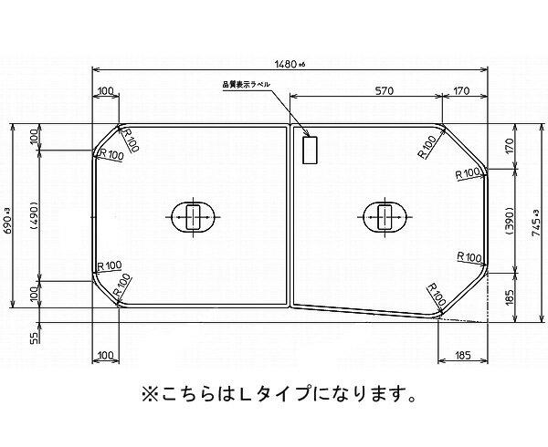 TOTO 浴室関連器具 ふろふたネオマーブバス 2枚 1480×730mmPCF1630RR/LR#NW1 ホワイト風呂ふた・風呂フタ・フロフタ