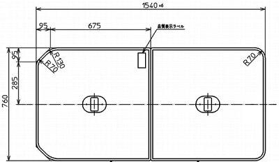 TOTO浴室関連器具ふろふたいものホーローバス2枚1540×760mmPCF1650