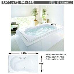 INAX 一般浴槽 イデアトーン浴槽和洋折衷タイプ 1600サイズ 左排水SBN-1610HPL-ASW
