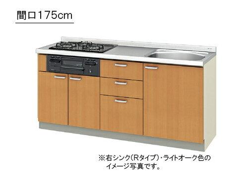 LIXIL(サンウエーブ) 取り替えキッチン パッとりくん GKシリーズフロアユニット ●間口175cm×奥行き60cm×カウンタ-高さ84cm●ラウンド56シンク・GKF-U-175XNB__R/L・GKW-U-175XNB__R/L:TSSプロネット住宅資材