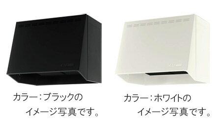 クリナップ キッチン 深型レンジフード プロペラファン間口75cm 高さ60cm新品番ZRP75NBB12F(K・W)Z-A:TSSプロネット住宅資材