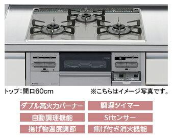 【単品販売は出来ません】LIXIL リクシル システムキッチン シエラ用オプションガラストップコンロ 無水両面焼き カラーシルバーへグレードアップ【K84】※必ずキッチン シエラを同時に購入下さい:TSSプロネット住宅資材
