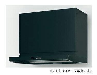 【単品販売は出来ません】TOTO システムキッチン ミッテ用オプションスーパークリーンフード ブラック色へ仕様変更・セレクト記号FSP11:TSSプロネット住宅資材