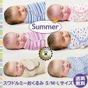 【Summerサマー スワドルミー】 S/M・Lサイズ