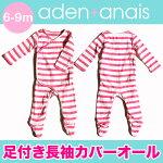 エイデンアンドアネイ足付き長袖kimonoカバーオール6~9ヶ月aden+anais出産祝い女の子ロンパースボディスーツおくるみadenanais