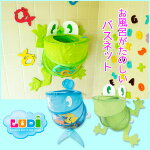【LUDIルディ】バスネット男の子女の子出産祝いお風呂ネット片付けお風呂収納おもちゃ知育玩具