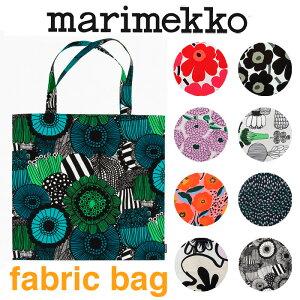 【新デザイン】マリメッコ MARIMEKKO ファブリック トートバッグ コットン エコバッグ マタニティー サブバッグ マイバッグ ショッピングバッグ レジカゴ おしゃれ ブランド バッグインバッグ エコバック 北欧 スマートバッグ