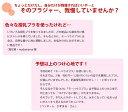【2BUY10%OFF】授乳ブラ 【メール便対応】【日本助産師会が推奨する唯一の授乳ブラ】オーガニックモーハウスブラ 《授乳ブラ 日本製 ブラジャー インナー 下着 モーブラ 敏感肌 低刺激 オーガニック綿 天然素材》 3