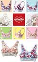 授乳ブラ 【メール便対応】モーブラNewNew フラワー 《モーハウスブラシリーズ マタニティ&授乳ブラ》
