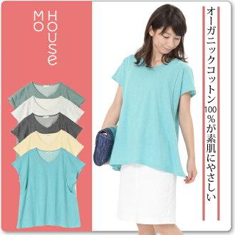在日本有機棉製成的春夏季短袖子 T 襯衫母乳餵養衣服