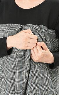 授乳服【あす楽対応】【送料無料】CHACO(チャコ)《モーハウスの授乳服授乳ワンピースお宮参り入園卒園フォーマル授乳服チェック柄大人かわいいマタニティ服秋冬》