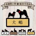 愛犬手帳 いぬ 愛犬健康手帳【獣医師 監修】A6サイズ カバー付き 52ページ 病院カルテ 体重管理 狂犬病 ワクチン 予防接種 体重管理に犬用母子手帳