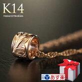 K14ピンクゴールドバレルネックレスハワイアンジュエリーネックレスペンダント14Kクリスマスギフトプレゼントレディース