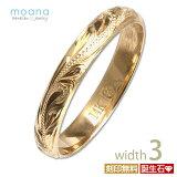 ハワイアンジュエリー リング 指輪 イエローゴールド ピンキーリング K14 幅3mm 刻印無料 送料無料 ケース付 あす楽