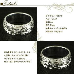 ハワイアンジュエリーリングハワイアンウェーブシルバーリング指輪ピンキーリングレディースメンズプレゼント名入れ刻印無料送料無料クリスマスギフト
