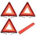 MITUKE 三角停止板【4枚】三角反射板 自動車用 折りたたみ式 ...