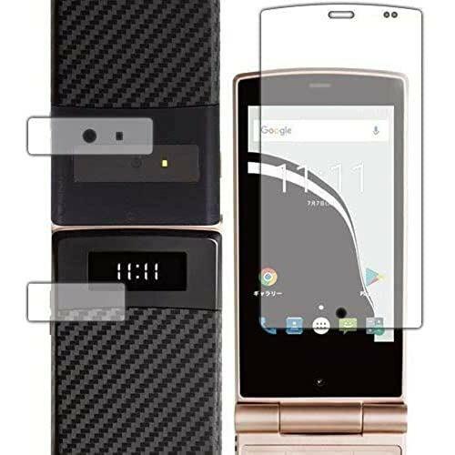 スマートフォン・携帯電話アクセサリー, その他 PDA Mode1 RETRO MD-02P Perfect Shield 1