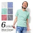 Vネック Tシャツ メンズ ホワイト グリーン レッド ブルー ネイビー ブラック M-XL 薄手 無地 杢調 5000円以上で 送料無料 人気 アメカジ