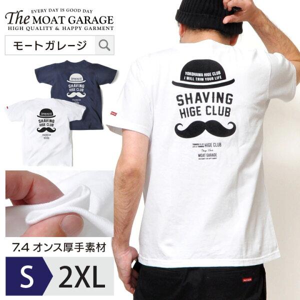 アメカジメンズTシャツ半袖厚手大きいサイズ|S~3XL全2色世田谷ベーストップスカットソー白ホワイトネイビーバックプリントブラン