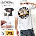Tシャツ メンズ 半袖 | 厚手 アメカジ S~XXL 全2色 ホワイト ブラック 綿100% トップス カットソー M L XL LL 2L 2XL 3L 大きいサイズ ゆったり バイカー バイク おしゃれ おすすめ 人気 かっこいい 30代 40代 50代 世田谷ベース