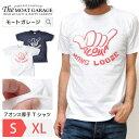 アメカジ Tシャツ メンズ 半袖 | S~XL 全2色 厚手 日本製 綿100% おしゃれ おすすめ 人気 かっこいい 30代 40代 50代 ホワイト 白 白T LL 2L 夏 服 着丈 丈 短い フロントプリント 透けない ティーシャツ ブランド 大人 ファッション カジュアル ハングルーズ ハワイ