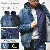 デニムジャケット メンズ フード付き | M~XL 全2色 アメカジ ライナー付き アウター ブルゾン ジャンパー デニム ジャケット ミリタリー ブランド ヒューストン 春 秋 冬 福 おしゃれ かっこいい 人気 おすすめ 20代 30代 40代 50代 カジュアル メンズファッション
