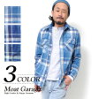 【HOUSTON / ヒューストン】チェックシャツ メンズ/インディゴチェックシャツ ワークシャツ ネイビー ブルー グリーン アメカジ 40261