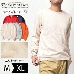 ニット セーター メンズ 長袖 日本製 薄手   M~XL 全5色 アメカジ 春 秋 無地 トップス ハイゲージニット 12ゲージ オシャレ かっこいい 人気 おすすめ 20代 30代 40代 50代 大人 カジュアル メンズファッション