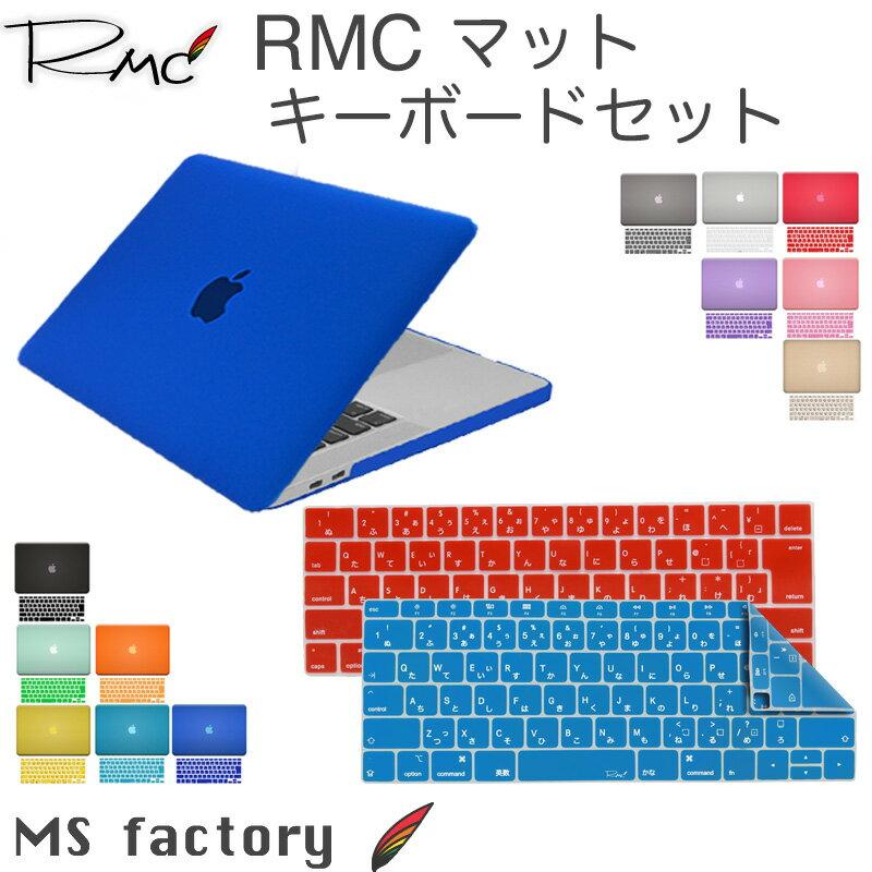 PCアクセサリー, PCバッグ・スリーブ MacBook macbook air 13 pro 13 Air Pro Retina 11 12 13 15 2019 Touch Bar 2018 Pro Air 11 13 Pro 12 RMC